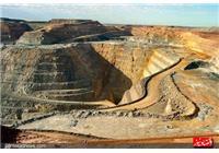 """معدن و محیط زیست """"با هم و فرصت سازی"""" یا """"بر هم و فرصت سوزی"""""""