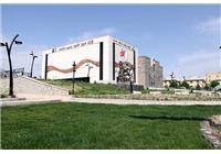 پارک موزه علوم زمین مشهد